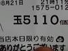200908212153000