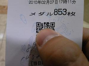 100207_174702
