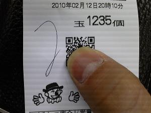 100212_202849