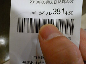 100508_133742
