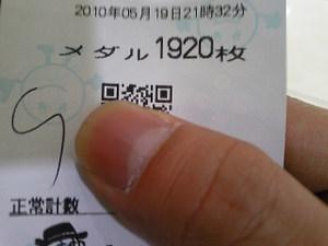 100519_213301