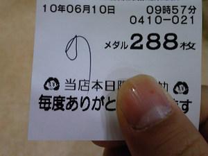 100610_100211